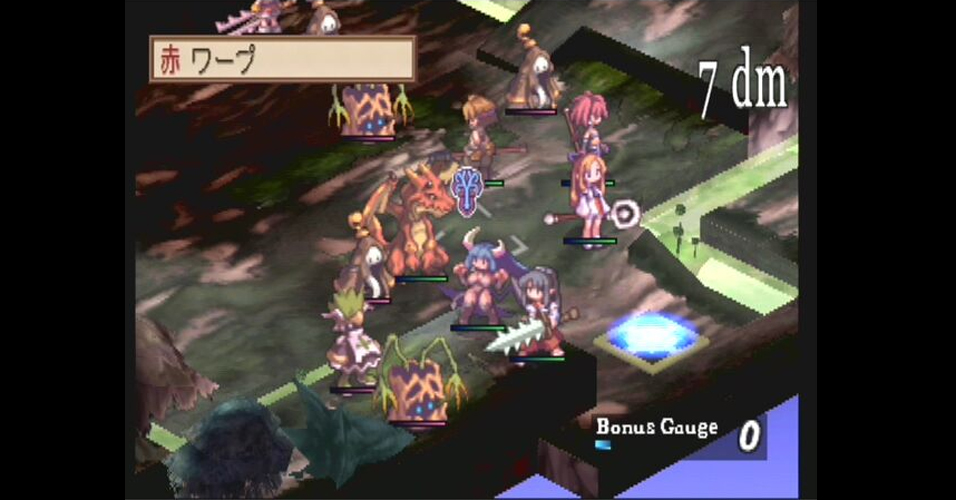 Disgaea