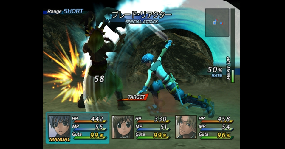 Star Ocean