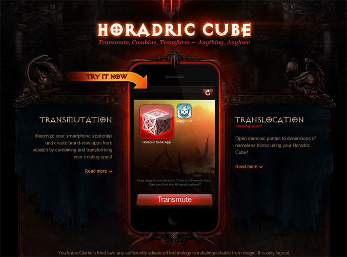 O Horadric Cube da série