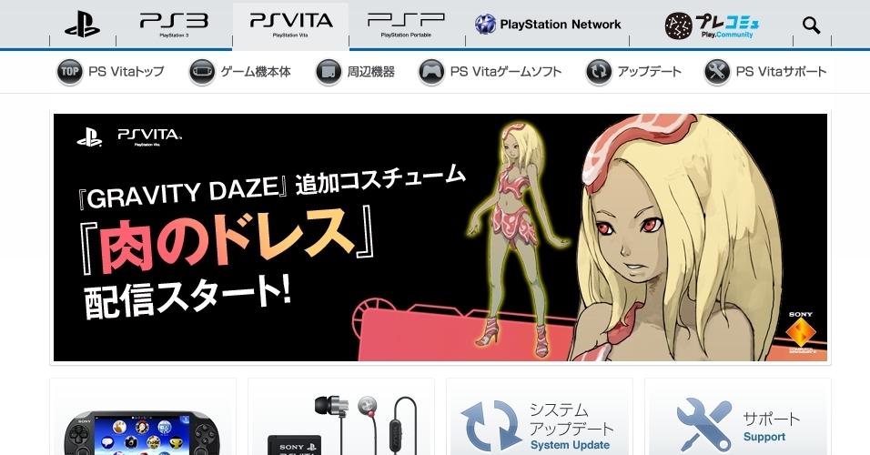 A Sony Computer Entertainment do Japão revelou um dos conteúdos extras por download de