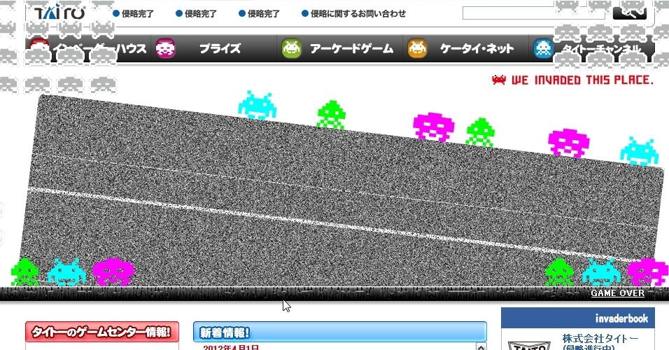 O site da Taito do Japão foi invadido: não por hackers, mas pelos alienígenas do clássico