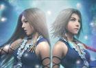 Final Fantasy X-2 (Playstation 2)