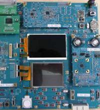 Imagem de suposto protótipo de 3DS traz duas telas, sendo uma com proporção wide e com efeito 3D