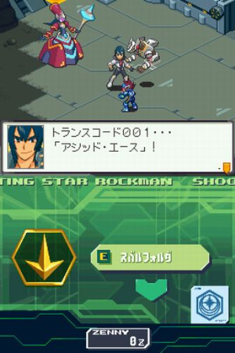 Star Force 3