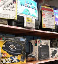 Super Potato fica na meca dos eletroeletrônicos, em Tóquio