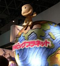 """""""LittleBigPlanet"""" foi um dos destaques da Sony para a feira"""